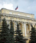 Buildimg of Central Bank of Russia with flag