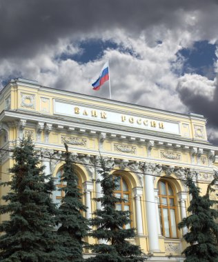 The financial crisis in Russia