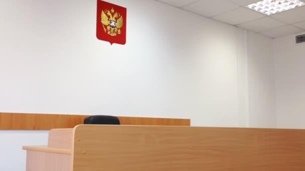 Interiér prázdných ruské soudní síni