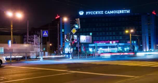 Zanevsky Prospect, Oroszország