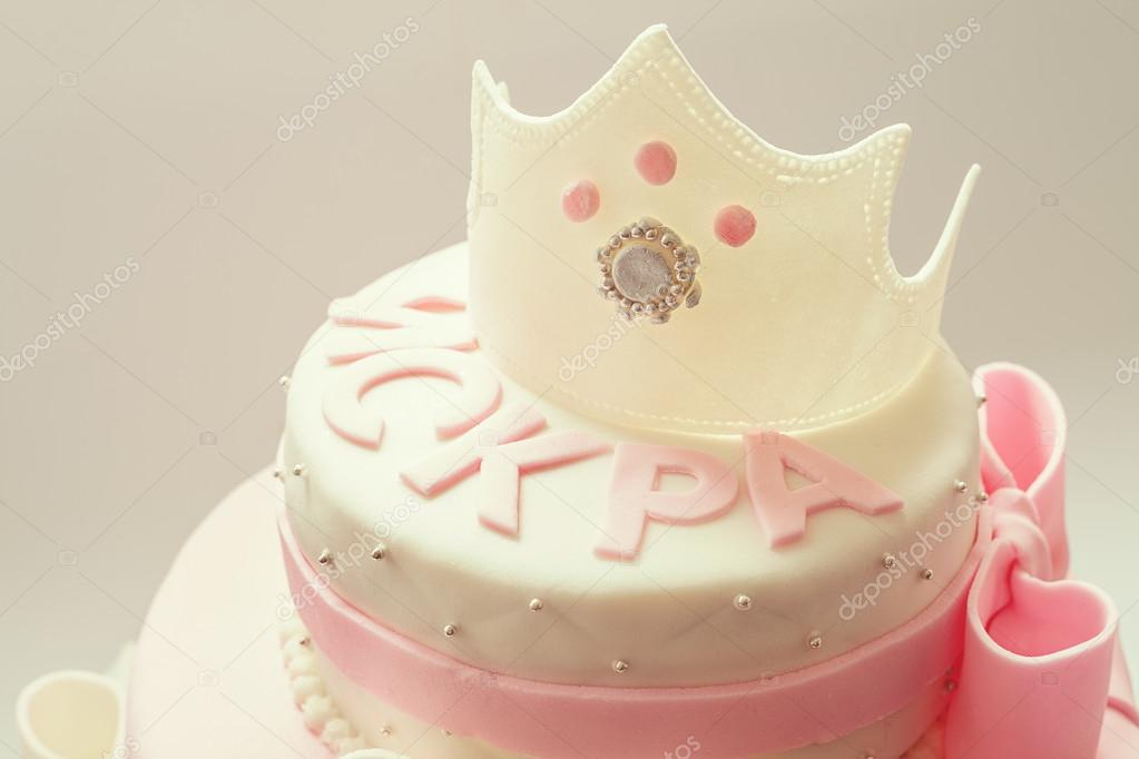 Birthday Cake for Baby Queen Stock Photo krsmanovic 86970550