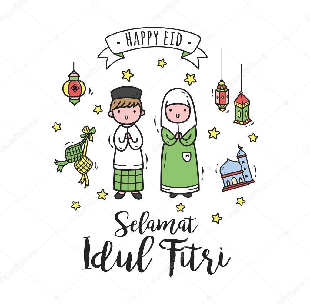 Idul Fitri Vakantie Ontwerpelementen