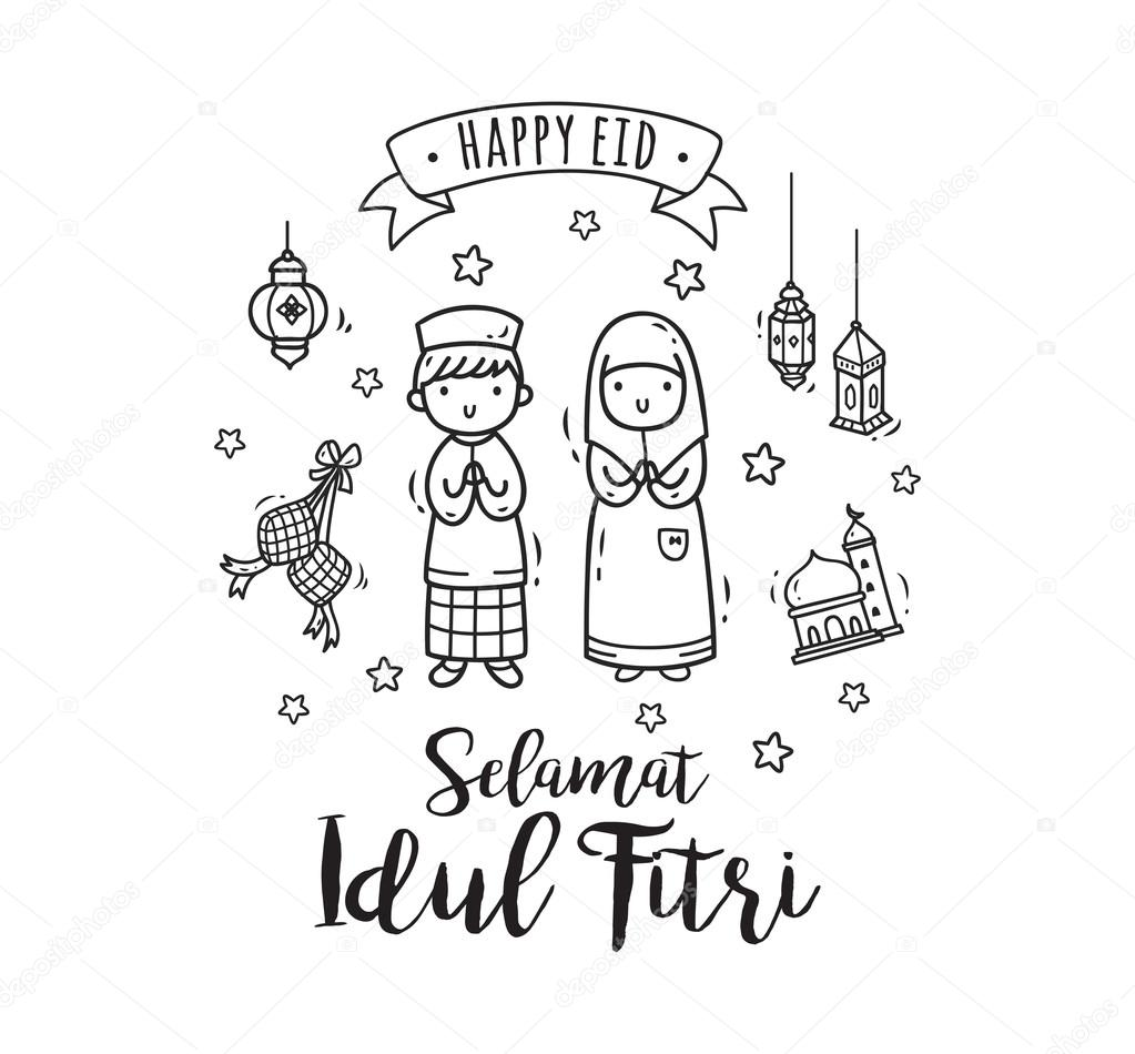 Idul Fitri Holiday Design Elements