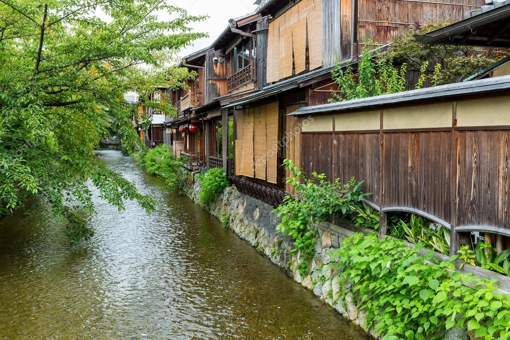 Case tradizionali giapponesi nel quartiere gion di kyoto for Case tradizionali