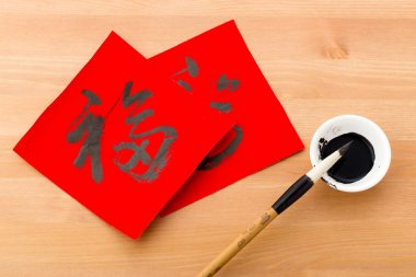Chinese New Year Calligraphy, meaning lucky