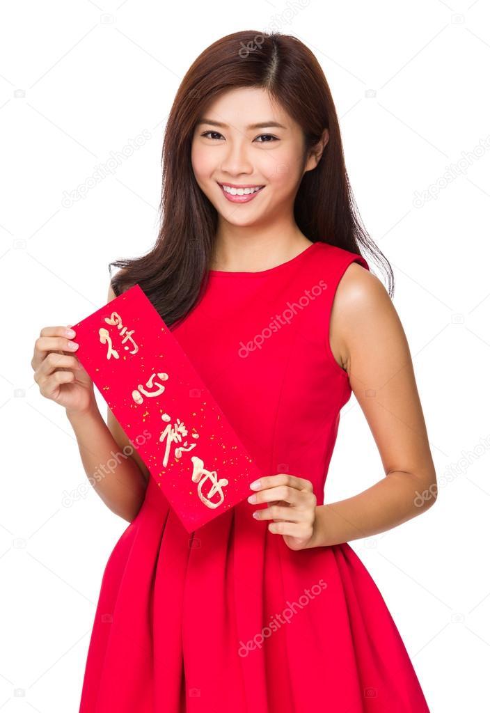 sind chinesische Frauen einfach
