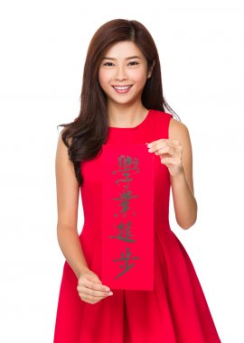 Asian woman in red dress with Fai Chun for chinese new year, phrase meaning is excel yours studies stock vector