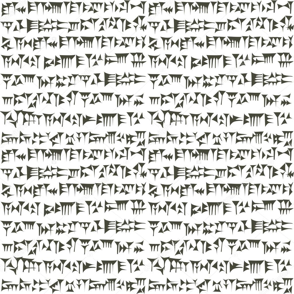 Fond de l ancienne écriture cunéiforme assyrienne ou