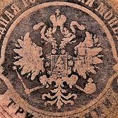 Dvojitý vedl orla - znak ruského impéria