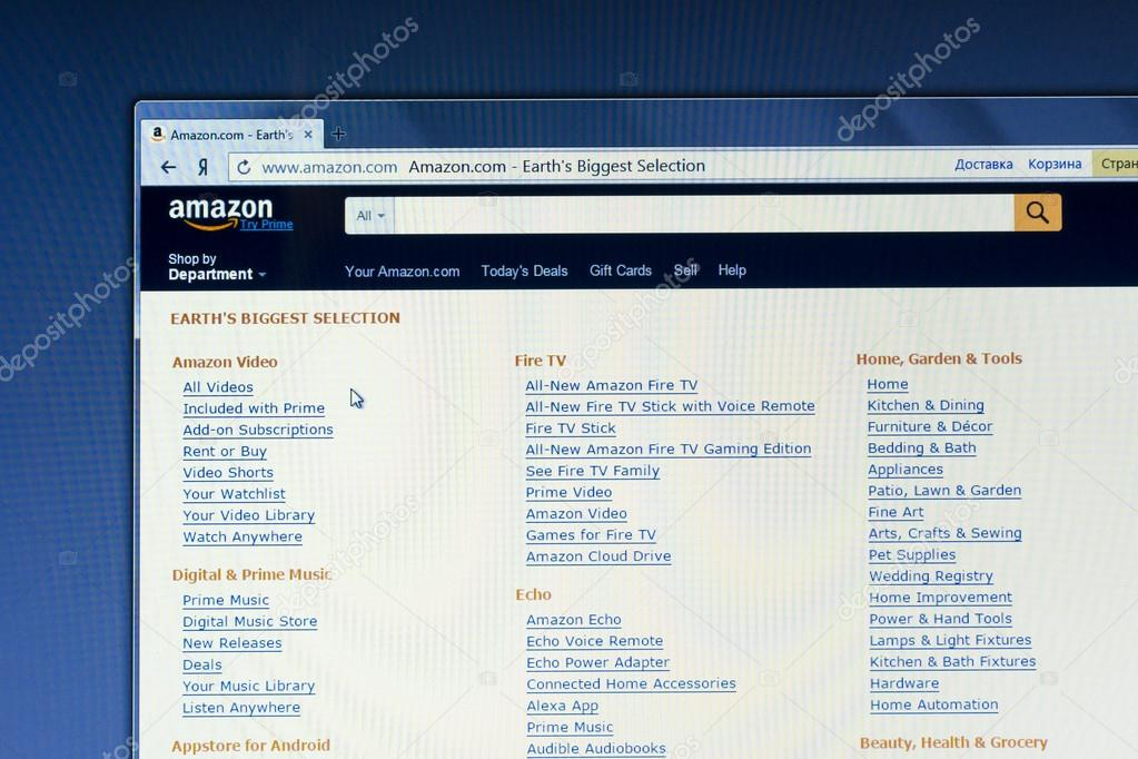 Home page of Amazon com – Stock Editorial Photo © chasdesign