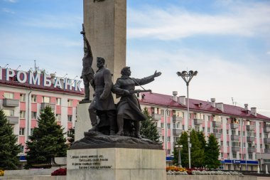 Monument to defenders of the homeland from fascism. Bryansk. Russia.