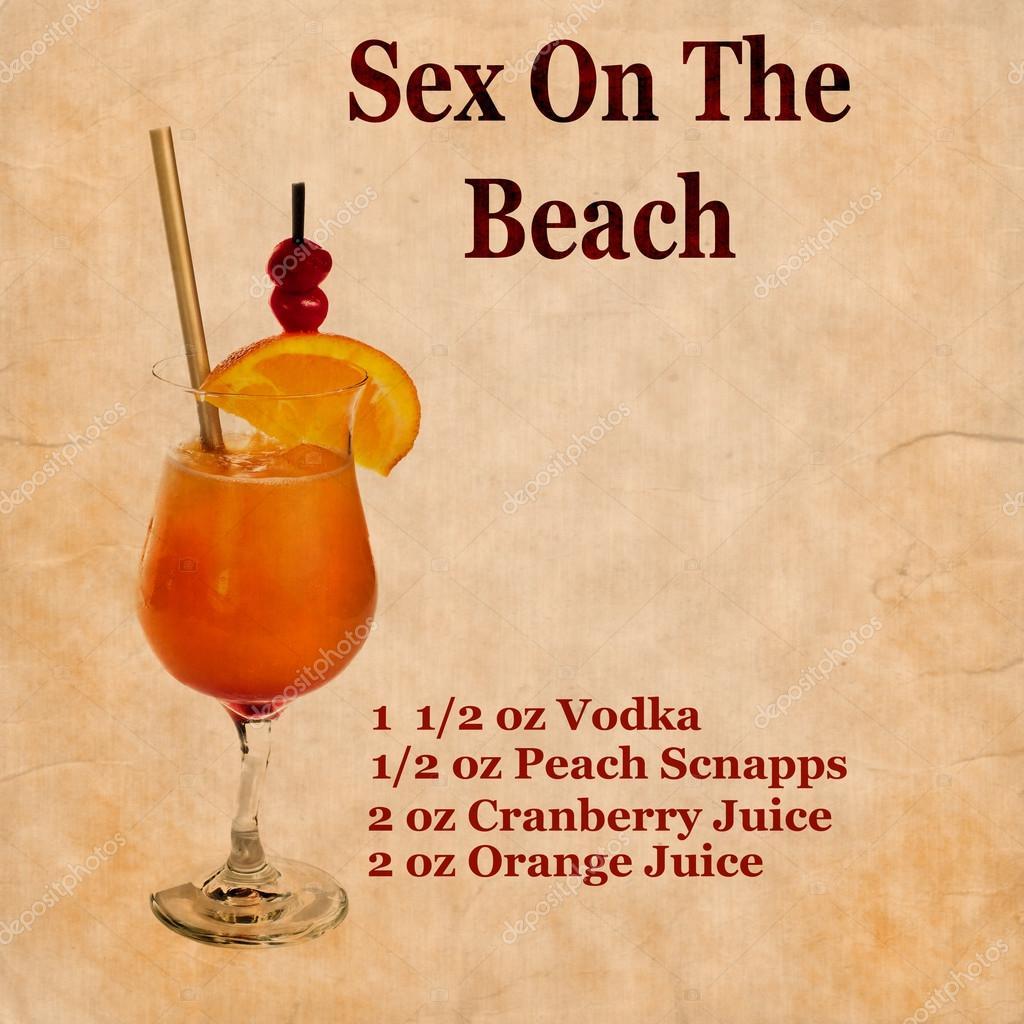 Рецепты секс на пляже