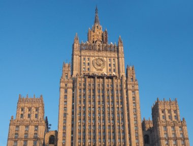 Towers of the Ministry of Foreign Affairs