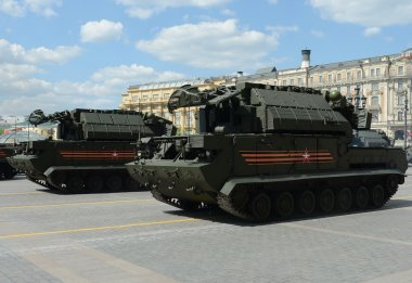 Tactical air defense missile system