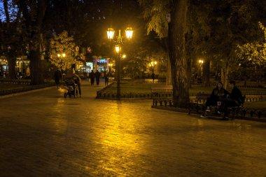 Odessa, Ukraine - October 15, 2014: Park of Culture and Rest in