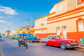 TRINIDAD, CUBA - SEPTEMBER 12, 2015:  Capital of Cienfuegos Province, is a city on the southern coast.