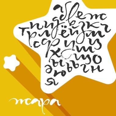 Russian calligraphic alphabet