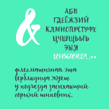 Cyrillic calligraphic alphabet. Lowercase, uppercase, numbers and signs