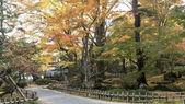 Kasumiga-ike stagno al giardino Kenrokuen a Kanazawa