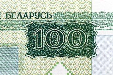 Belarusian paper notes