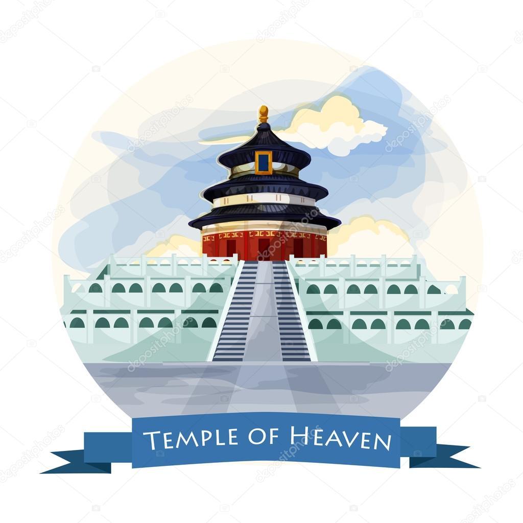 Temple Of Heaven In Beijing China Landmark Stock Vector