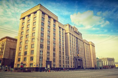 The building of the State Duma in Moscow