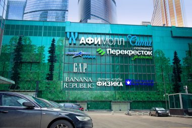 Moscow - march 9: Entrance to the building Afimall City. Shopping complex Afimall City is located in business center Moscow City. Russia, Moscow, march 9, 2015