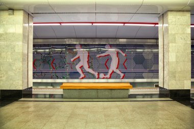 MOSCOW, RUSSIA - APRIL 10, 2015: Spartak is Metro station, was constructed in 1975 as part of northern extension of Krasnopresnensky radius but only opened on 27.08.2014. It serves built Arena Stadium