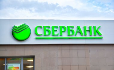 MOSCOW, RUSSIA - JUNE 9, 2014: Logo of Sberbank Russia