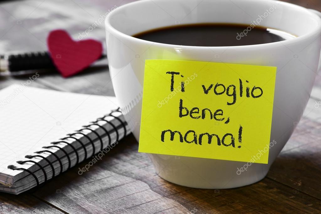 Кофе на итальянском языке