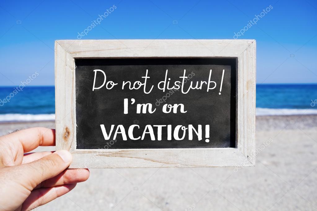 я в отпуске не беспокоить картинки