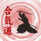 Fényképek Az ember azt mutatja, Aikido