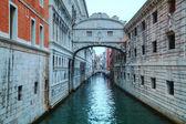 Most vzdechů v Benátkách