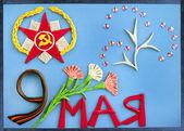 Fotografie Die Modellierung für 9 Mai Tag des Sieges. Kinder Kreativität