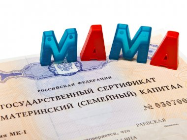 Certificate of the Russian Federation for maternity capital with the word mom
