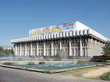 Tashkent the Peoples Friendship Concert Hall 2007