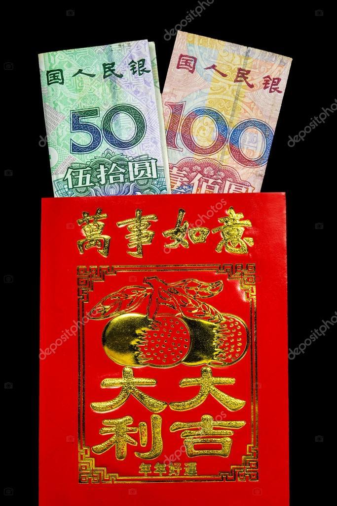 Chinese New Year Umschlag Lai Si mit Geld und Segen — Stockfoto ...
