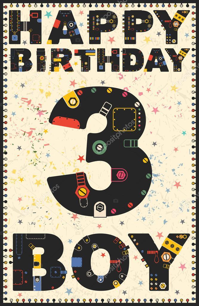 Поздравление с днем рождения 9 лет мальчику открытка
