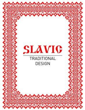 slavic_traditional_ornament