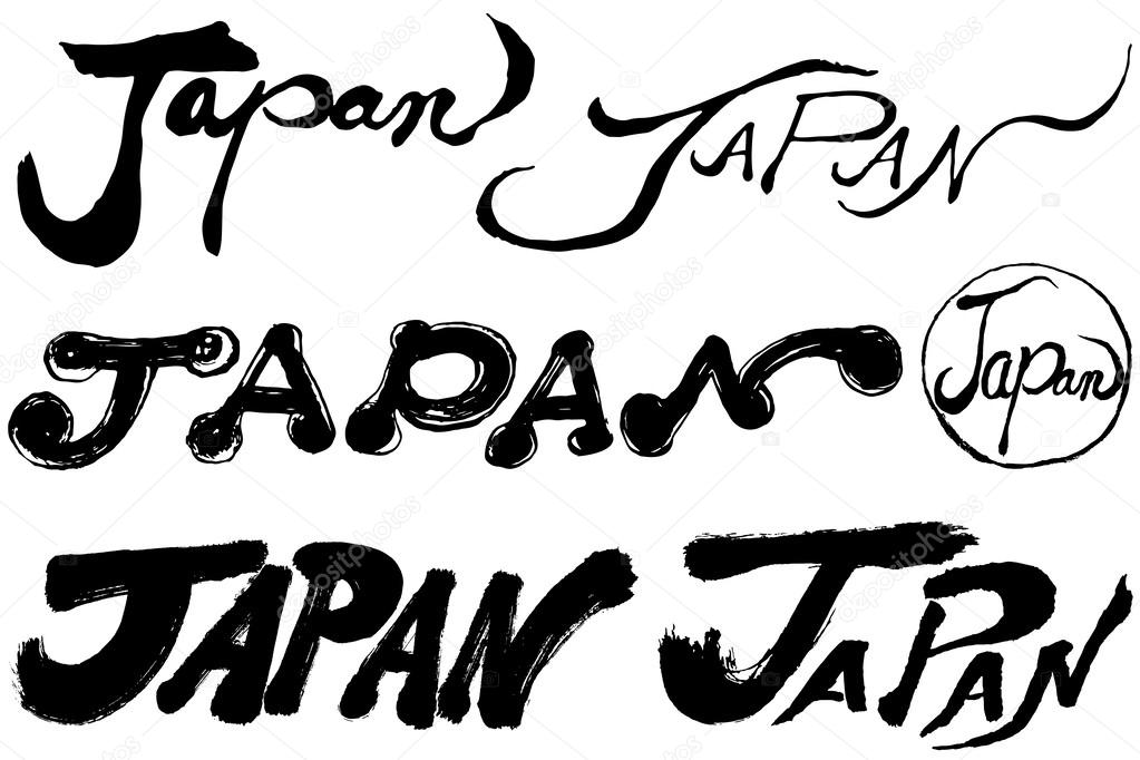 Asian Brush Font JAPAN. brush fo...