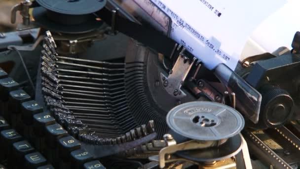 Manual Typewriter Keys Moving When Typing
