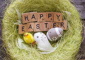 Frohe Ostern mit Huhn