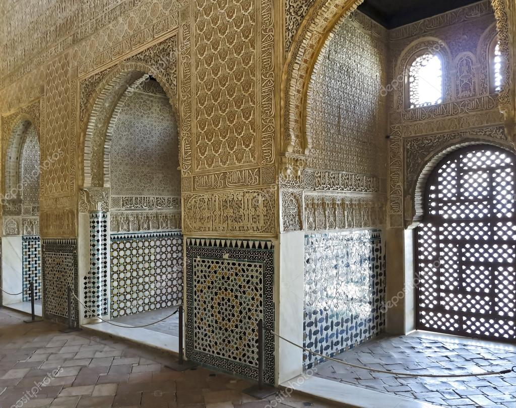 Interior of alhambra granada stock editorial photo for Interior pictures