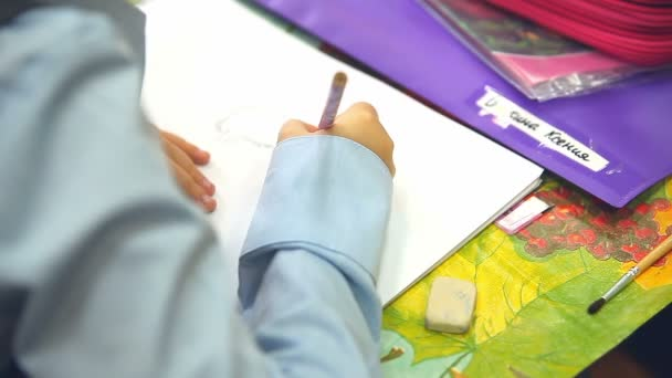 ismeretlen fiú felhívni osztály festékek album rajz leckét iskola