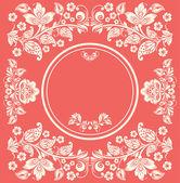Elegantní dekorační chochlomské pohlednice rámec