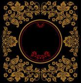 vektorové pozadí květinový vzor s tradiční ruské květina ornament.khokhloma