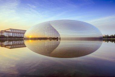 Beijing, China Operahouse