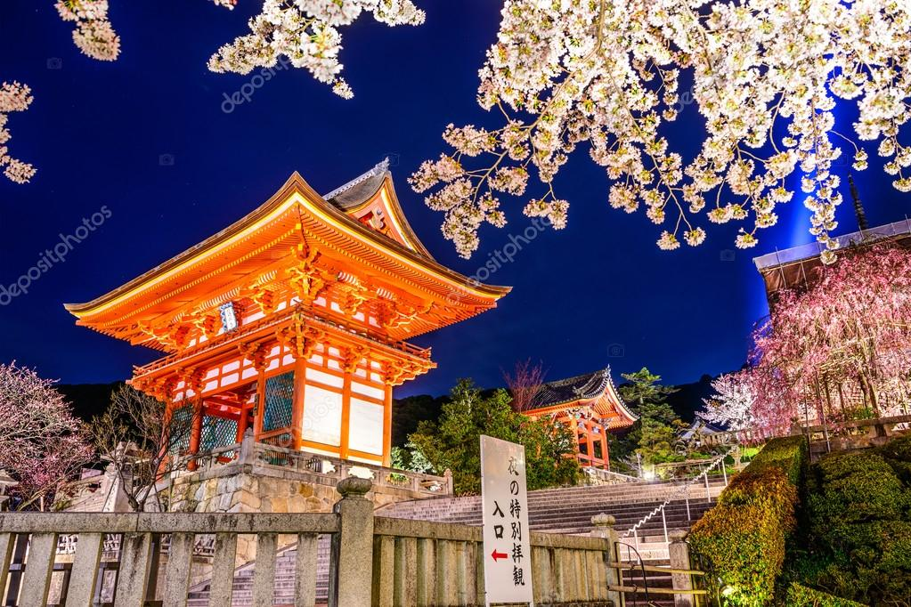 Kyoto Temple at night in the Spring