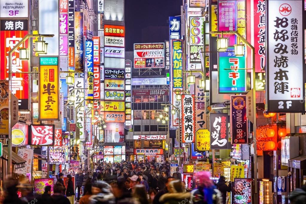 Resultado de imagen de barrio de shinjuku