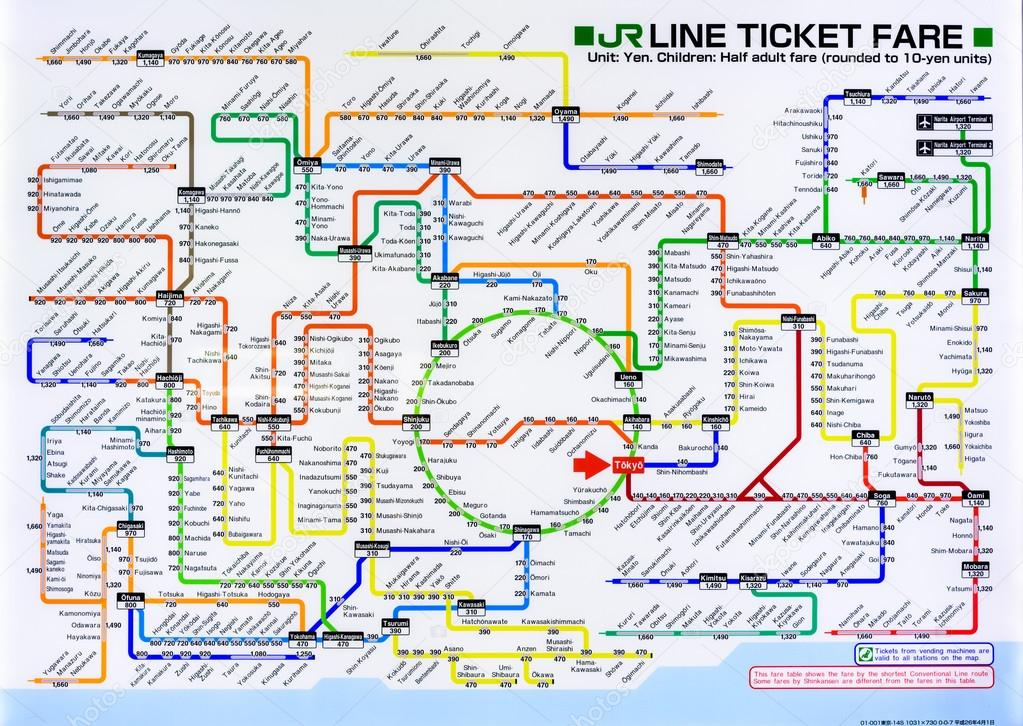 Tokyo Subway Map – Stock Editorial Photo © sepavone #81791462 on